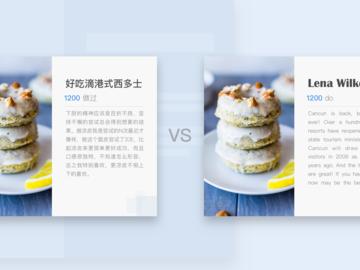 Cards style website design