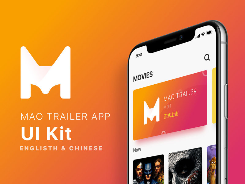 Movies app UI Kit preview picture