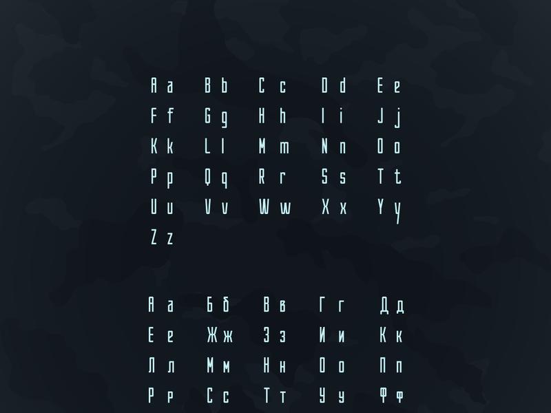Turum Free Font