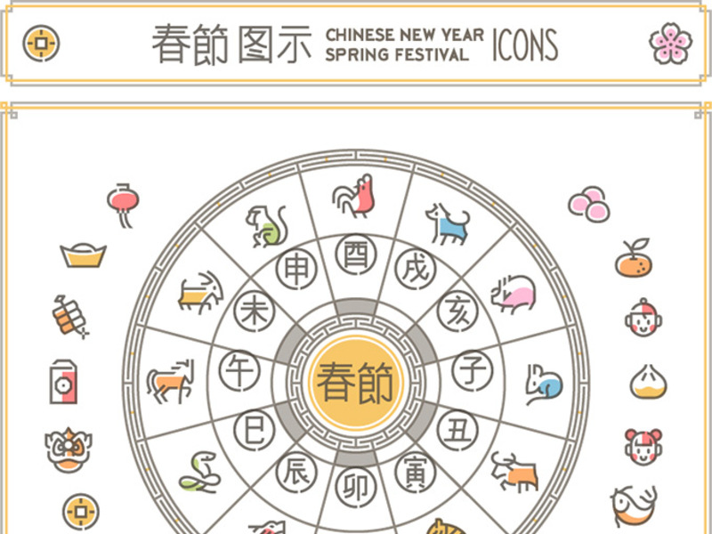Chinese New Year Vector Icons preview picture
